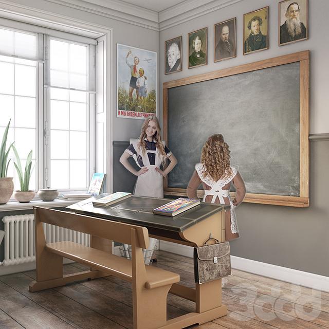Школьный класс + Декор.