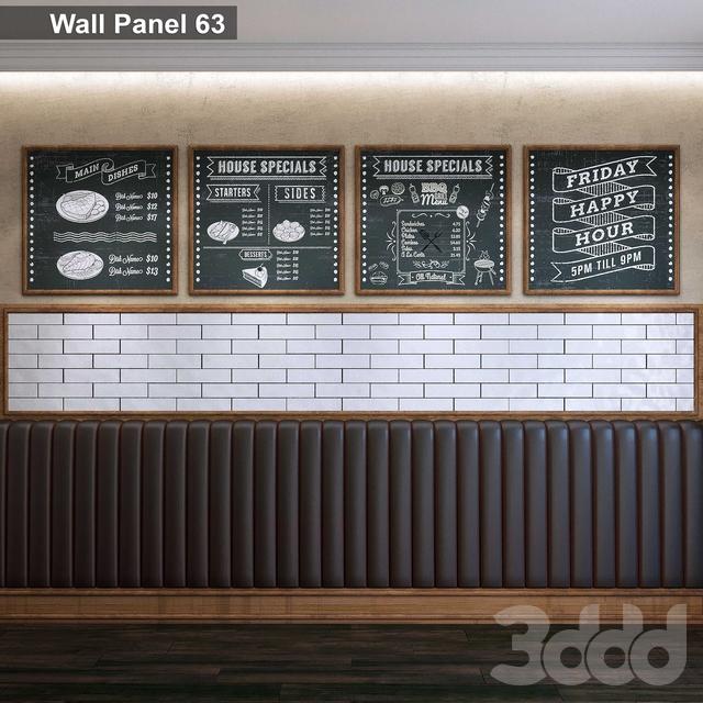 Wall Panel 63