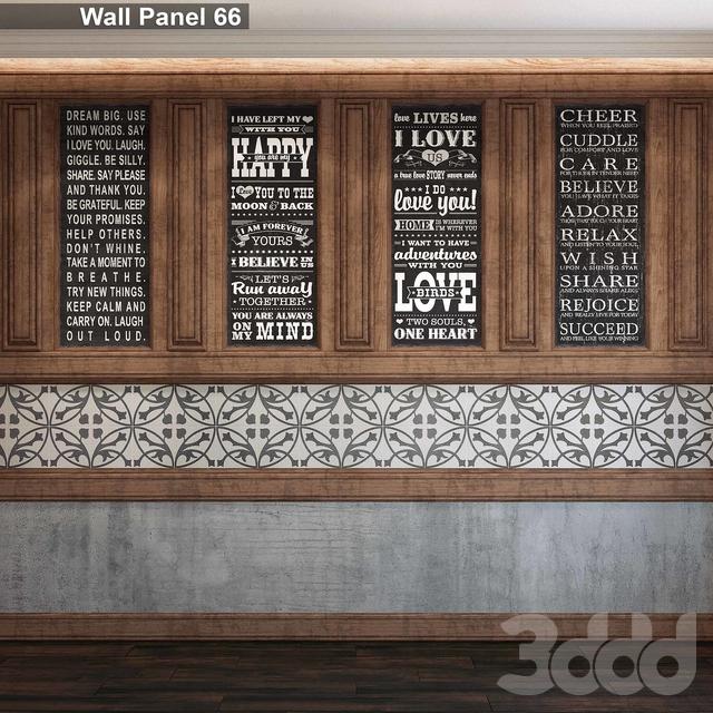Wall Panel 66