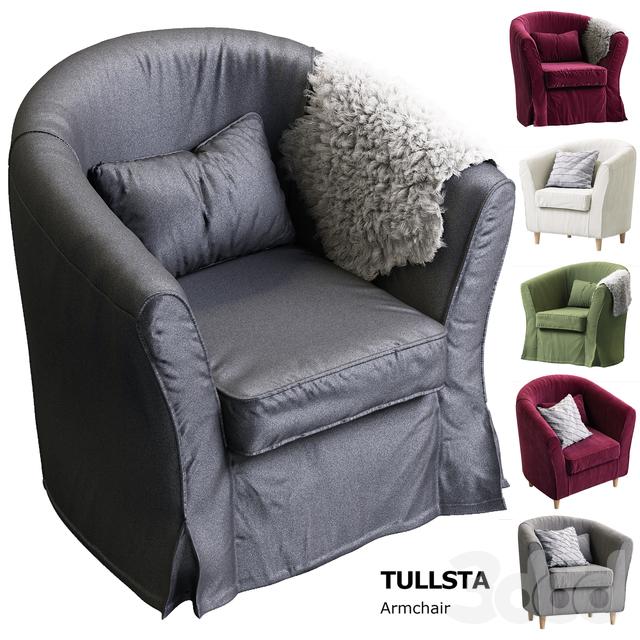 Armchair TULLSTA Ikea / Кресло ТУЛЬСТА Икеа