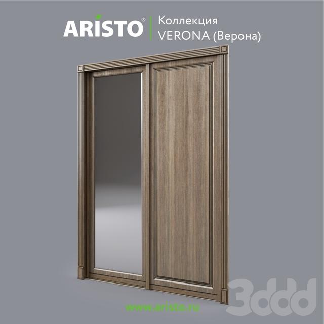 OM Раздвижные двери ARISTO, VERONA, Ver.2, Ver.1