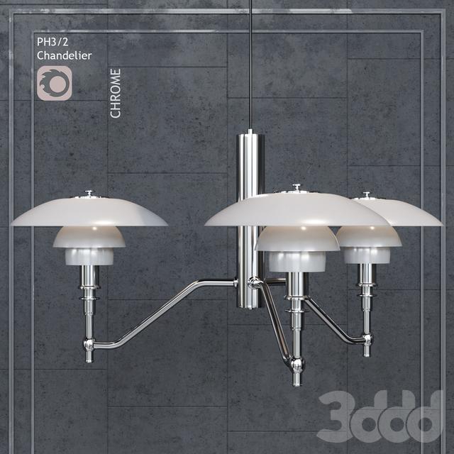Люстра Louis Poulsen PH3/2 Academy Ceiling Lamp Chrome
