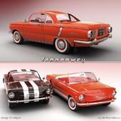 ZAZ-Corvire 1970 + cabriolet