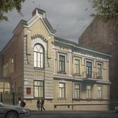 Реконструкция фасада здания в г. Харьков