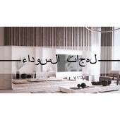 «Apartments in Dubai»