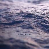 Sea water test