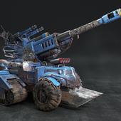 Wasteland blue tank