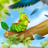 Гусеничка против Птиц | Caterpillar vs. Birds