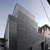 ArchViz  ABC BUILDING