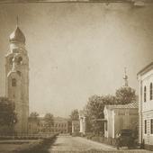 Rogozhskaya Sloboda