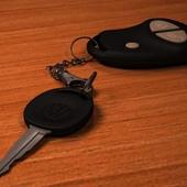 брелок и ключ