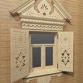 reznoe window