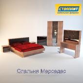 Спальня Мерседес