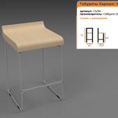 Bar stool Calligaris