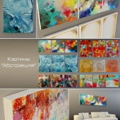 """Collection of paintings """"abstraction"""""""