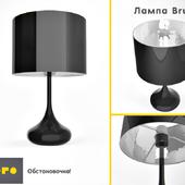 Лампа Brut