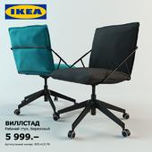 IKEA VILLSTAD (IKEA VILLSTAD)