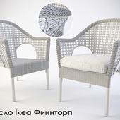 Ikea Finntorp