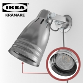 IKEA KRAMARE, wall spotlight