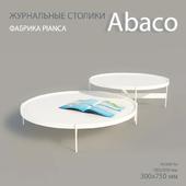 Столик Abaco - Pianca