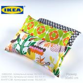 Подушки IKEA