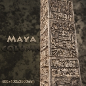 Column of the Maya