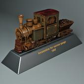 Statuette of a locomotive for narrow gauge