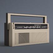 Mountaineer Radio 2