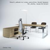 Desk Penso M (Koenig + Neurath, Germany)