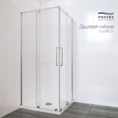 Shower PROVEX S-Lite SK