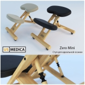 US MEDICA Zero Mini, Chair for perfect posture