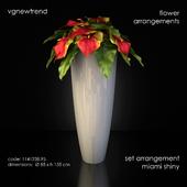Листья в вазе vgnewtrend set arrangement miami shiny