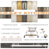 A set of classic kitchen fronts - Crazy Kitchen