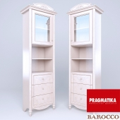 Pragmatika BAROCCO Bookcase with doors and drawers