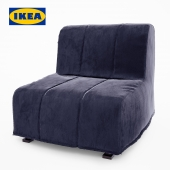 Lycksele Lёvos, Sofa Bed