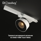 Track lighting Donolux DL18409 / 11WW-Track R White