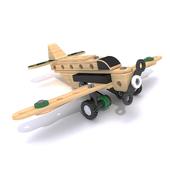 Designer airplane BRIO