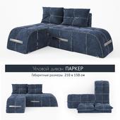 Corner sofa Parker