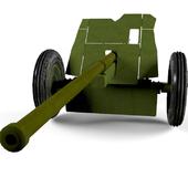Gun M-42