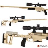 ORSIS T-5000 - shoplifting precision sniper rifle with a longitudinally sliding gate.