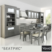 Kitchen Beatrice from companies Yavid