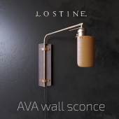 Ava Wall Sconce Бра