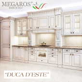 kitchen Megaros duca d'este