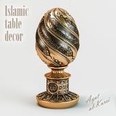Islamic gold Ayat-al-Kursi Arabic egg