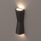 Светильник LGD-Wall-Tub-J2B