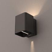 Светильник LGD-Wall-vario-2j
