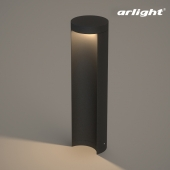 Светильник LGD-Path-Round120-H450B-12W