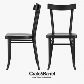 Crate & Barrel - Cole Wood Dining Chair