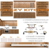 A set of classic kitchen fronts - Crazy Kitchen V.2