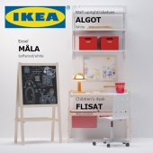 IKEA set for children (Sorona, V-ray)